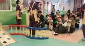babyschool